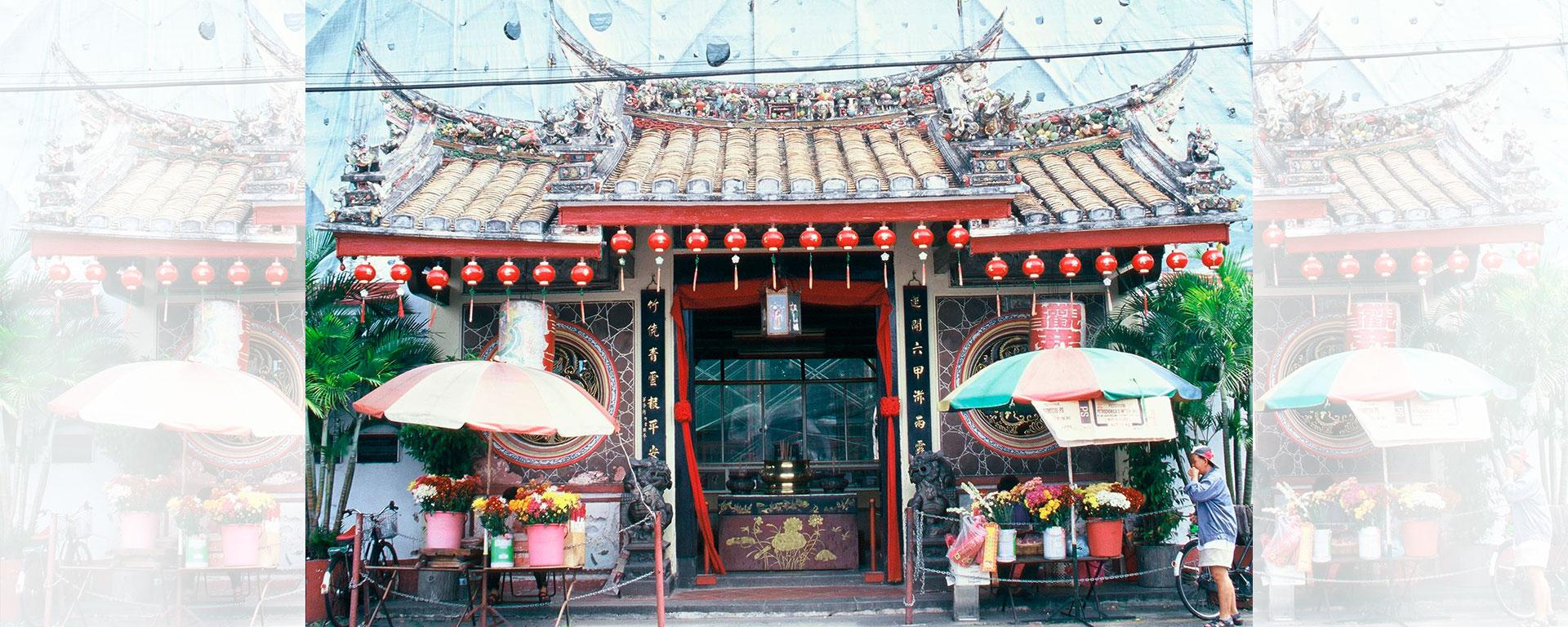 Cheng Hoon Teng Temple Key Image