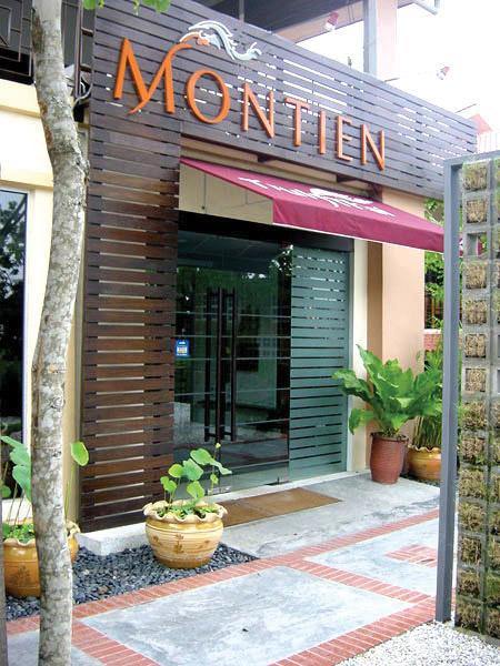 Montien1